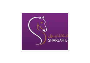 Sharjah Equine Hospital